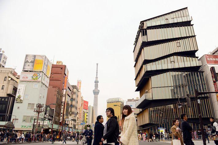 TÓQUIO, JAPÃO