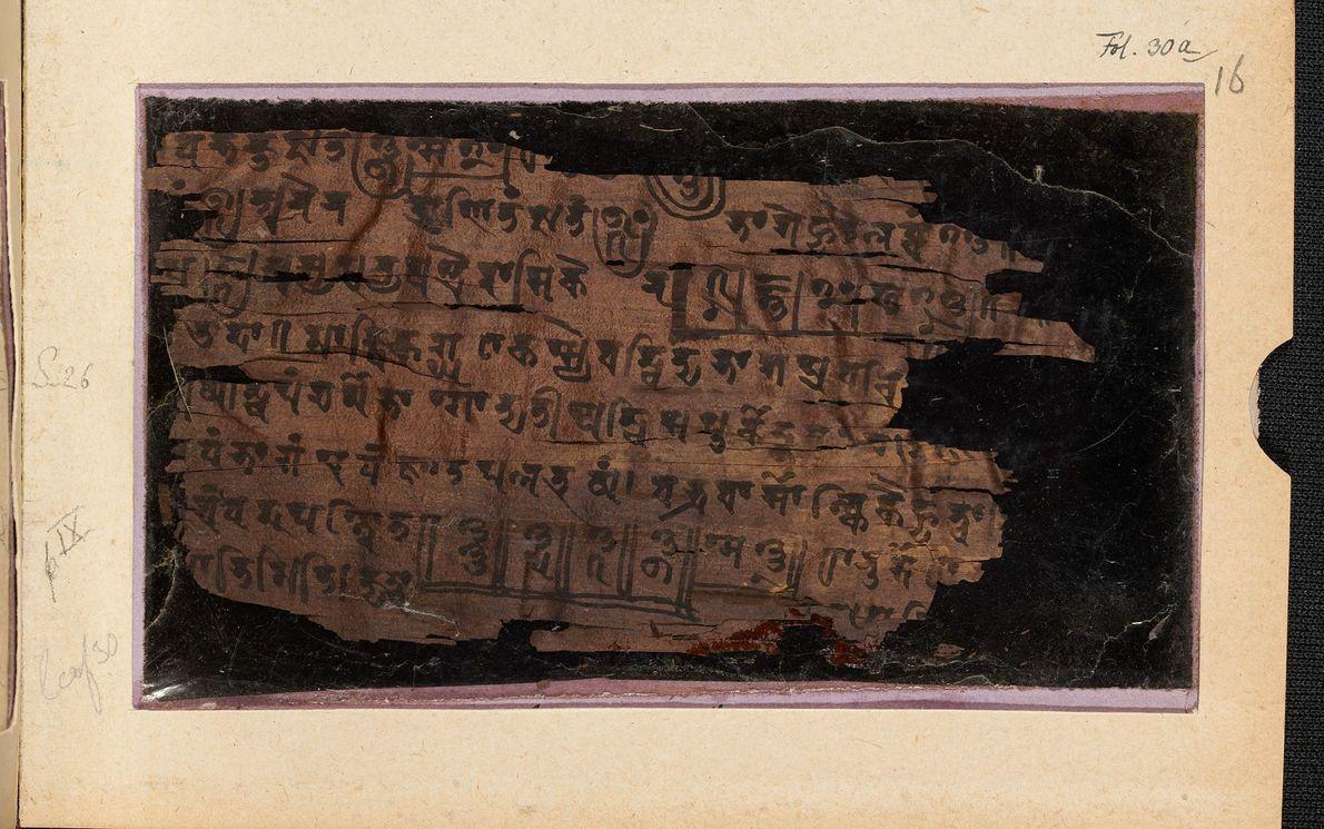 Origem do Zero Revelada Por Texto Antigo