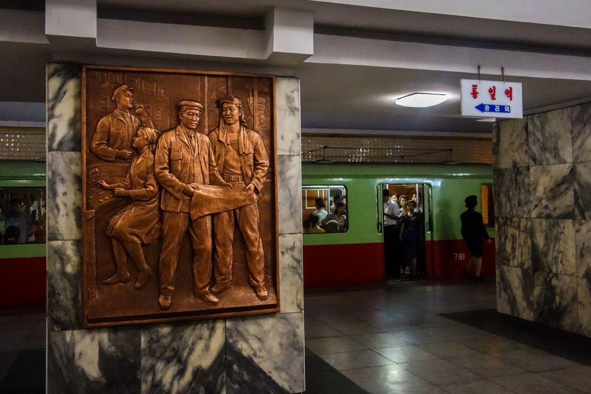 Na estação Tongil, todas as decorações retratam a esperança da reunificação da península coreana