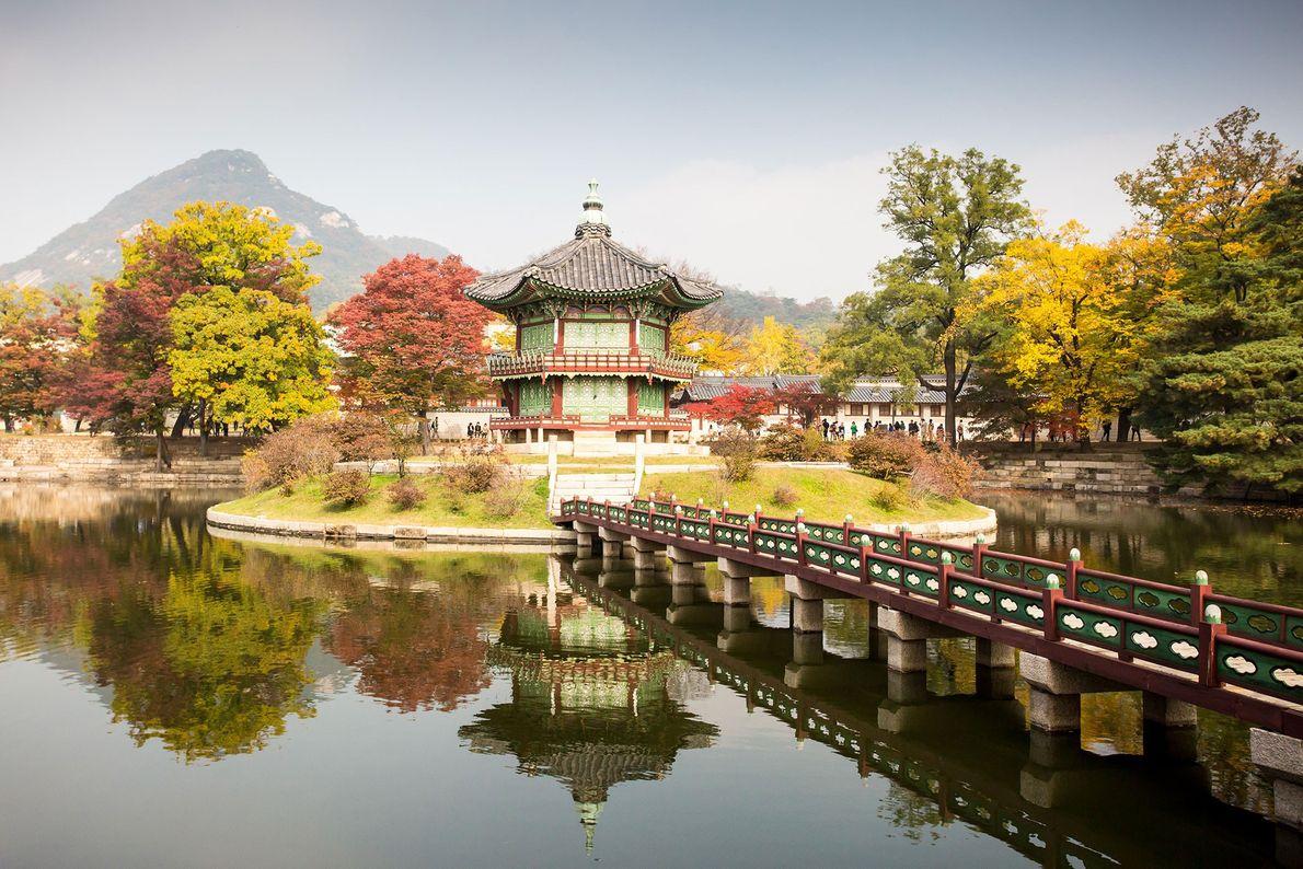 Palácio Gyeongbokgung , Coreia do Sul