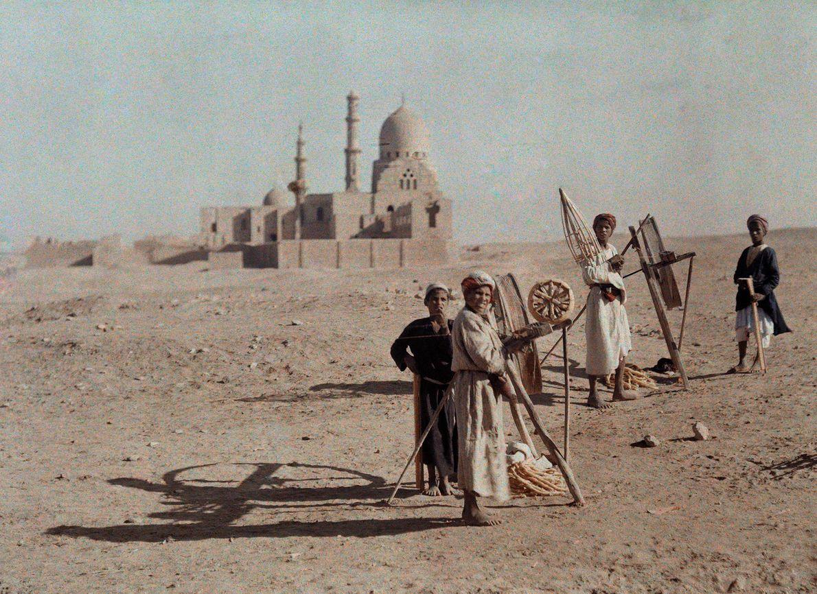 Sol Egípcio