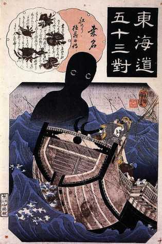 Esta imagem inquietante do período Edo, do artista japonês Utagawa Kuniyoshi, retrata o Umibozu a erguer-se ...