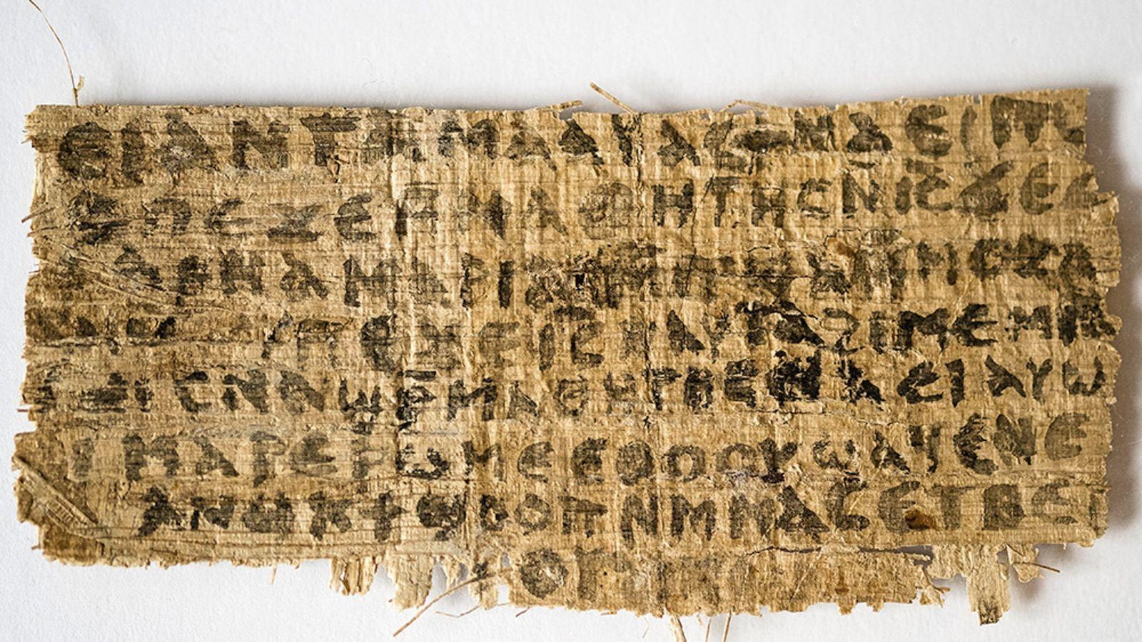 """Não há provas de falsificação do papiro do """"evangelho da esposa de Jesus"""""""