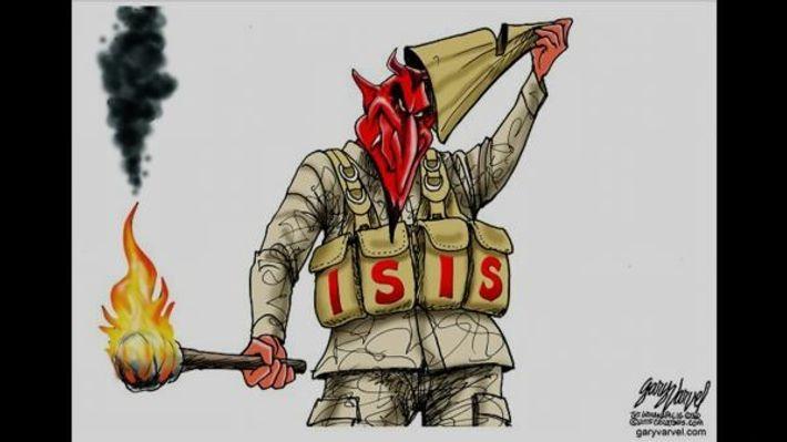 Terrorism factory