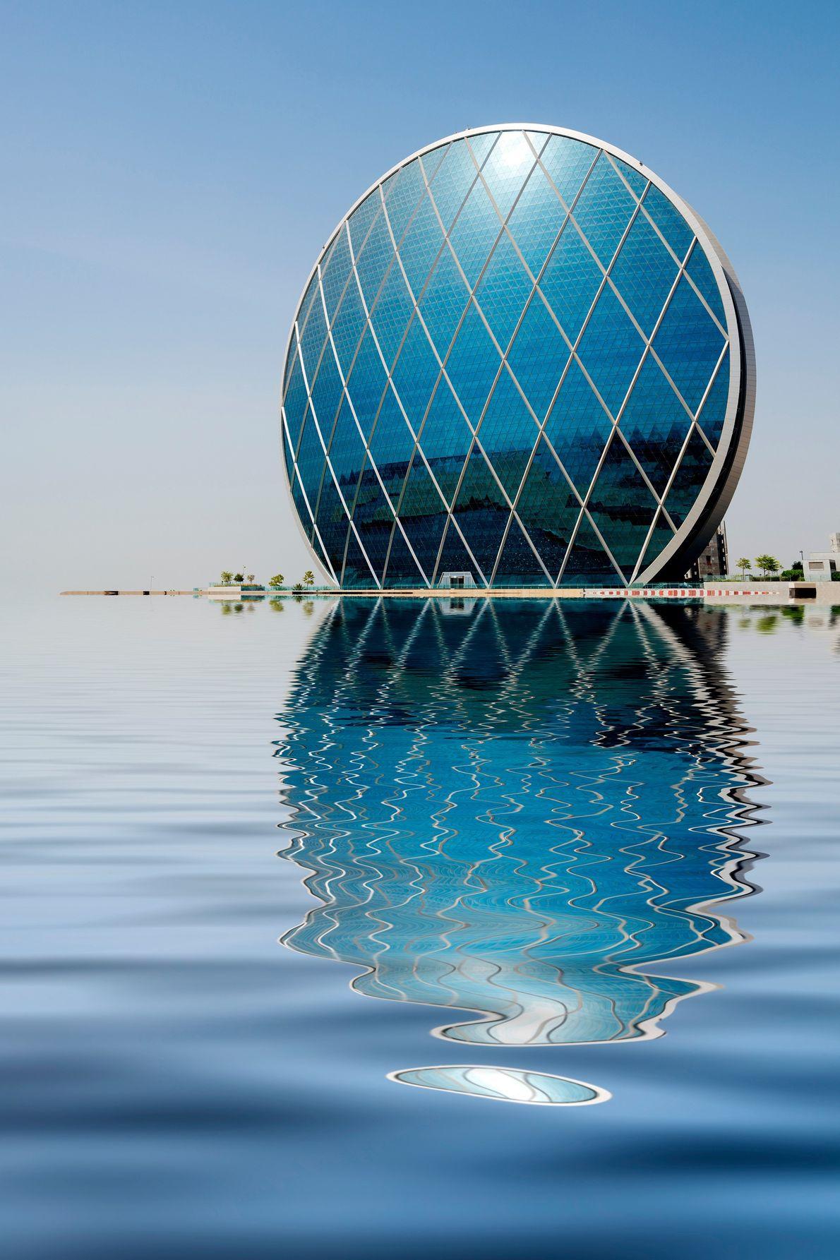 Sede Aldar: Abu Dhabi