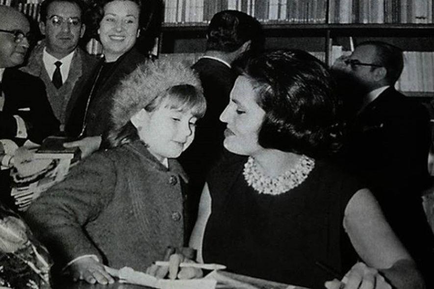Centenário - Fundação Amália Rodrigues.
