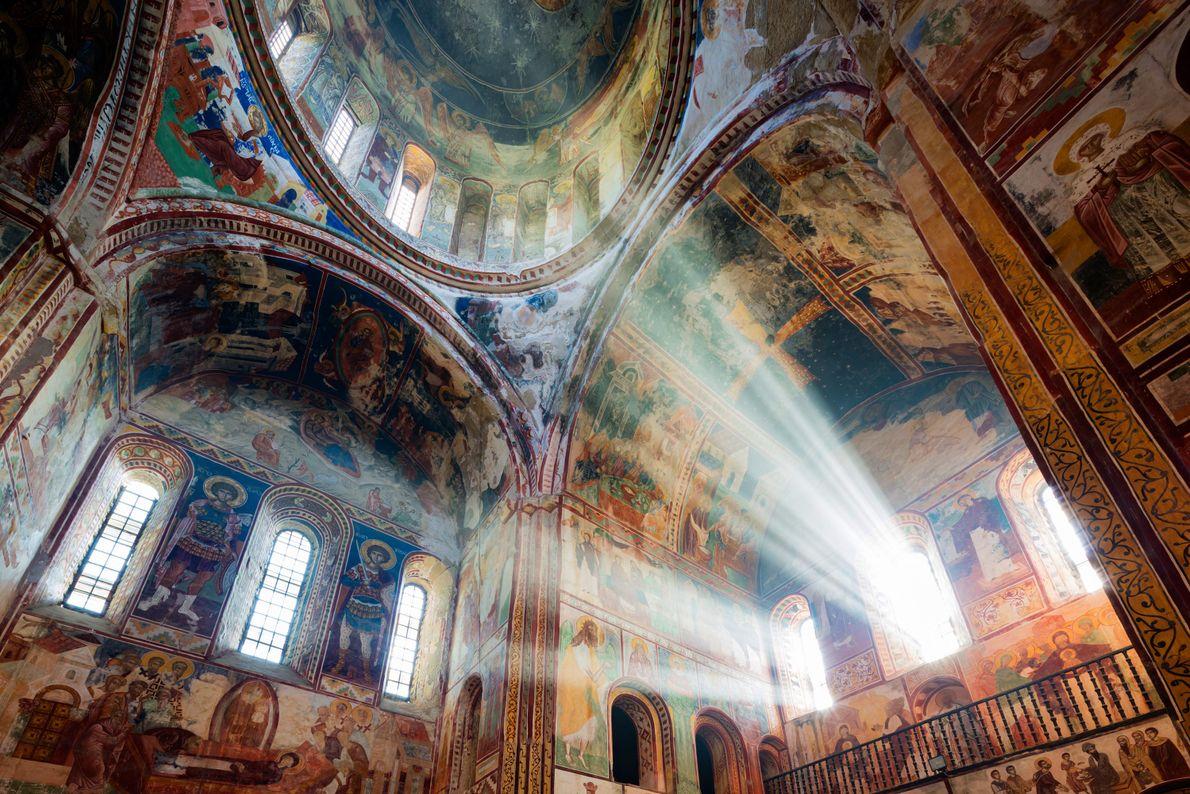 MOSTEIRO DE GELATI, Património Mundial da UNESCO