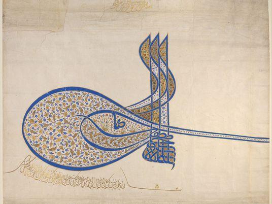 Ascensão e Queda do Império Otomano