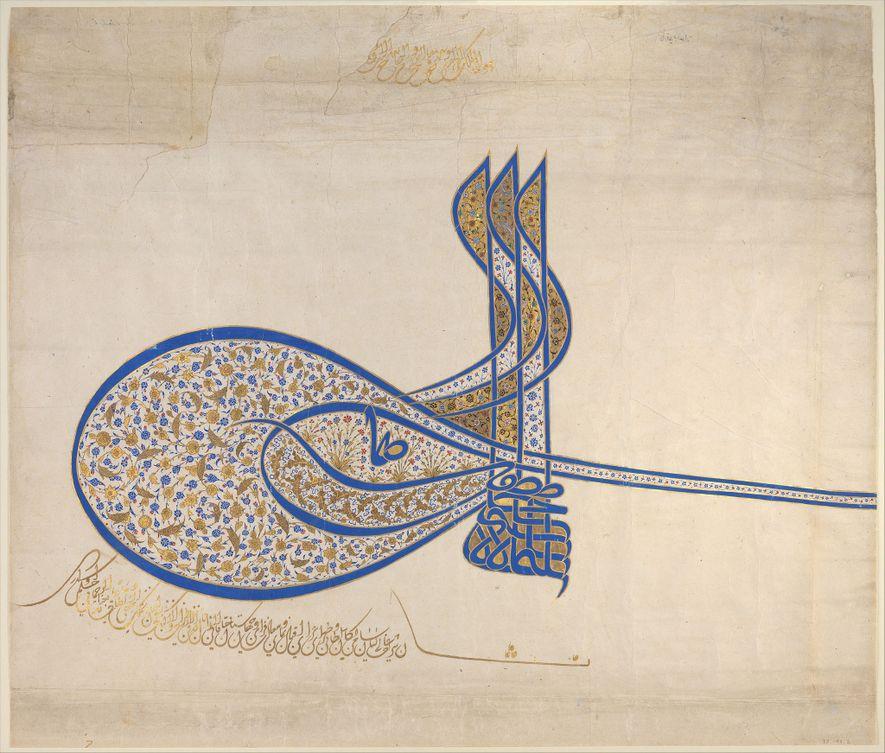 A 'tughra' (insígnia) do imperador otomano do século XVI, Solimão, o Magnífico. A insígnia inclui geralmente ...