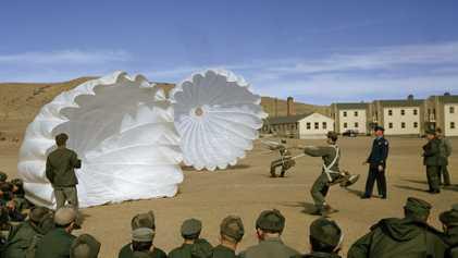 Aula de Paraquedas