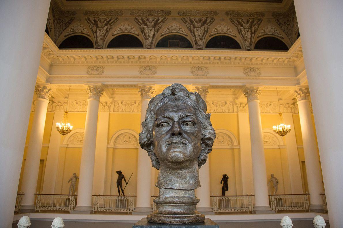 Busto do czar Pedro I