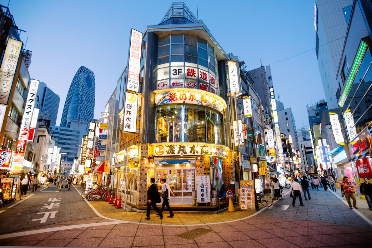 O distrito de Shinjuku, em Tóquio.